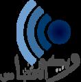 0-Wikiquote-logo-ar.png