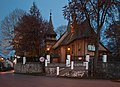 01580 Kościół Narodzenia Najświętszej Maryi Panny w Krzęcinie.jpg