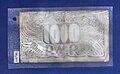 1000 rupiah (PMR reverse), Bengkulu Museum, 2015-04-19.jpg