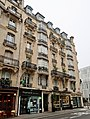 109 rue de Sèvres, Paris 6e.jpg