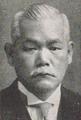 12th Yokichiro Miki.png