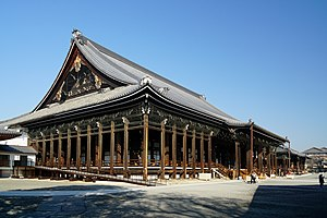 Nishi Hongan-ji - Goeidō (National Treasure of Japan)