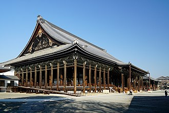 Nishi Hongan-ji - Goeidō (National Treasure of Japan)
