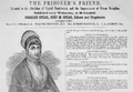 1846 PrisonersFriend Cornhill Boston.png