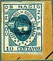 1861 10c EU de Nueva Granada blue 0 Sc16.jpg