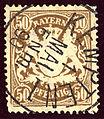 1890 Bayern 50Pfg Kempten Mi59.jpg