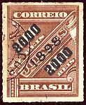 1898 2000surch Brazil Yv100 Mi124.jpg