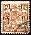 1902 Chine Yv67.jpg