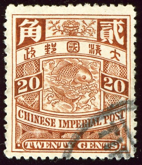 1902 Chine Yv67