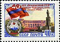 1960 CPA 2492.jpg