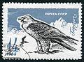 1965 CPA 3289.jpg