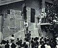 1967-11 1967年 北京大学大字报.jpg