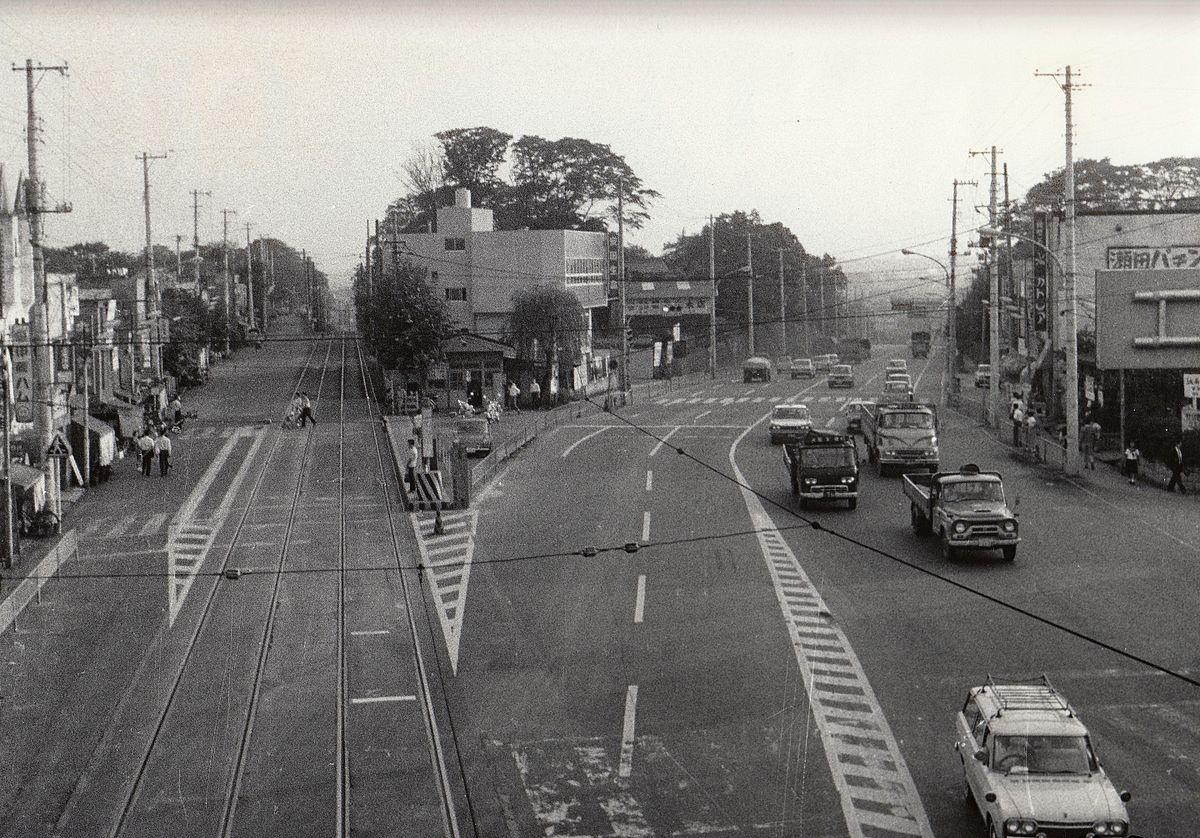 ファイル:1968年の秋 玉電瀬田駅を望む.jpg - Wikipedia