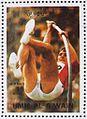 1972 stamp of Umm al-Quwain Wolfgang Nordwig 2.jpg