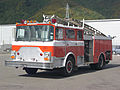 1982 Mack CF685FC - Flickr - 111 Emergency (4).jpg