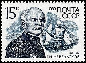 Gennady Nevelskoy - Nevelskoy on a 1989 Soviet commemorative stamp