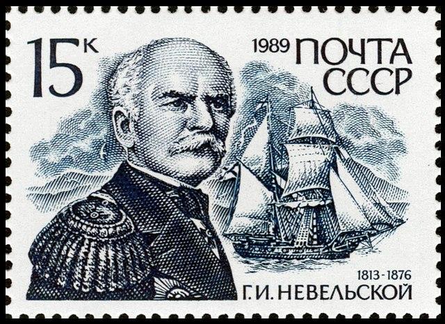 Почтовая марка СССР из серии «Адмиралы России», посвящённая Г. И. Невельскому, 1989, 15 копеек (ЦФА 6159, Скотт 5850c)