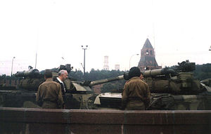 1991 Soviet coup d'état attempt - Tanks at the Red Square