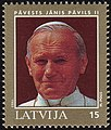 19930828 15sant Latvia Postage Stamp.jpg