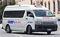 2005-2010 Toyota HiAce (TRH223R) Commuter van, Swan Taxis Maxi Taxi (2018-10-30).jpg
