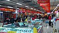 2011年2月6日北屯佳佳超市 余华峰 - panoramio.jpg
