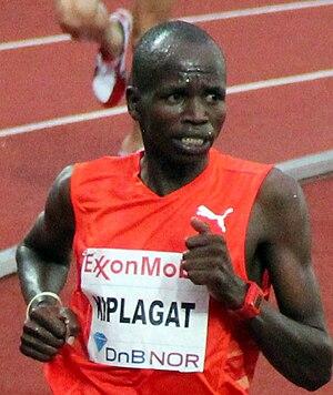 Uganda at the 2012 Summer Olympics - Image: 2011 06 09 Benjamin Kiplagat