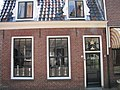 2011-06 Peperstraat 8 32072 01.jpg