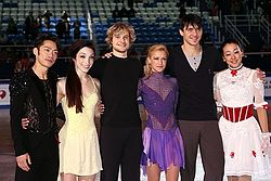 2012 Grand Prix Final Exibition Gold Medalist.jpg