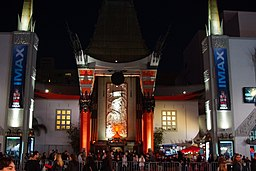 2013, Hollywood Boulevard, TCL Chinese Theatre - panoramio