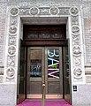 2013 BAM Sharp Building main doors.jpg