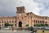 2014 Erywań, Budynek Rządowy (07).jpg