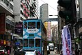 2015.05.17.101707 Tram Johnston Road Wan Chai Hong Kong.jpg