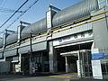 2015 0316 hanshin naruo station entrance.jpg