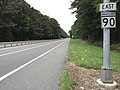 2017-08-28 14 11 39 View east along Maryland State Route 90 (Ocean City Expressway) at Maryland State Route 589 (Race Track Road) in Ocean Pines, Worcester County, Maryland.jpg