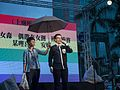 2017 Light Up Taiwan activity P1250901.jpg