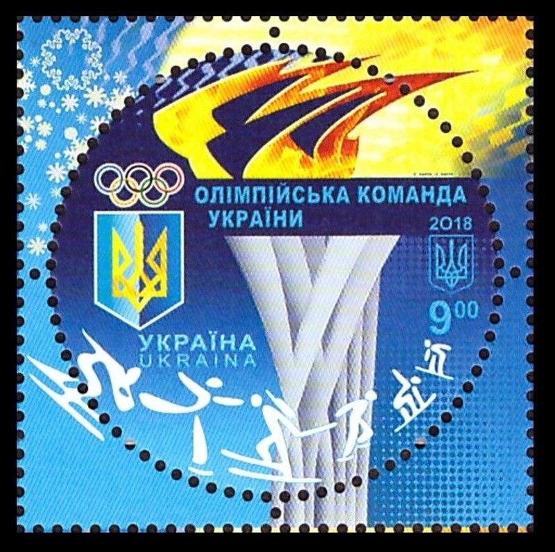 Прапор України урочисто підняли в Олімпійському селищі Пхьончхана, - НОК - Цензор.НЕТ 774