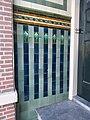 2020 Amsterdam, Nassaukade 17 (3).jpg