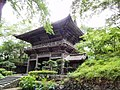 2 Chome-7 Hiyoshichō, Sakata-shi, Yamagata-ken 998-0037, Japan - panoramio (23).jpg