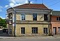 2 Ruska Street, Sambir (01).jpg