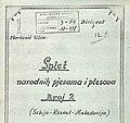 3-54-Splet-narodnih-pjesama-i-plesova.jpg