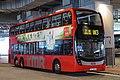 3ATENU211 at Jordan, West Kowloon Station (20190218125252).jpg