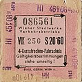 4-Kurzstrecken-Fahrschein S20.60 Wiener Stadtwerke - Verkehrsbetriebe.jpg