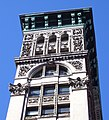 451 Broome Street top from Broadway.jpg