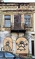 46 B, Strada Bărăției, Bucharest (Romania) 1.jpg