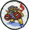 62d Fighter-Interceptor Squadron - Emblem.png
