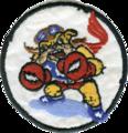 62d Fighter-Interceptor Squadron - Emblem.png