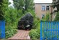 71-249-0120 Пам'ятний знак генерал-лейтенантові Шевченко, с. Тубільці IMG 7370.jpg