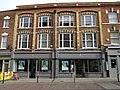 74 and 76 Westgate Street, Gloucester.jpg