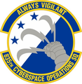 835 Cyberspace Operations Sq emblem 01.png