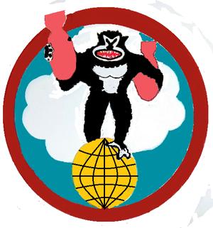870th Bombardment Squadron - Image: 870th Bombardment Squadron Emblem